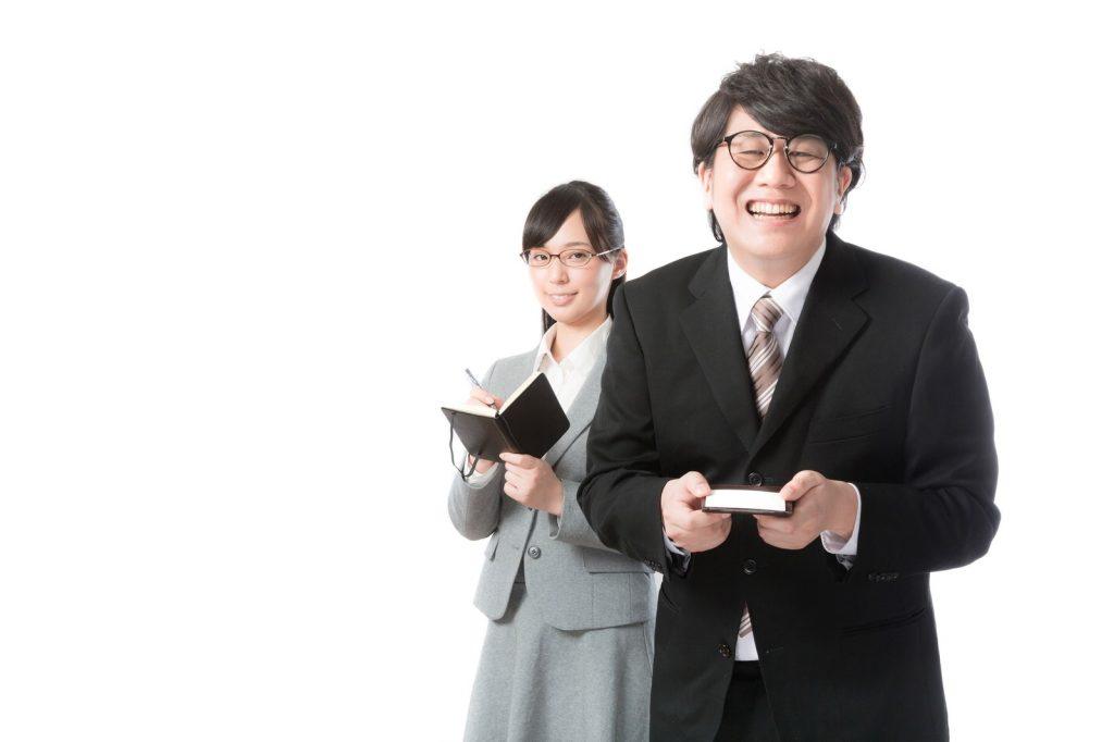 女性向けの仕事を扱う転職サイト