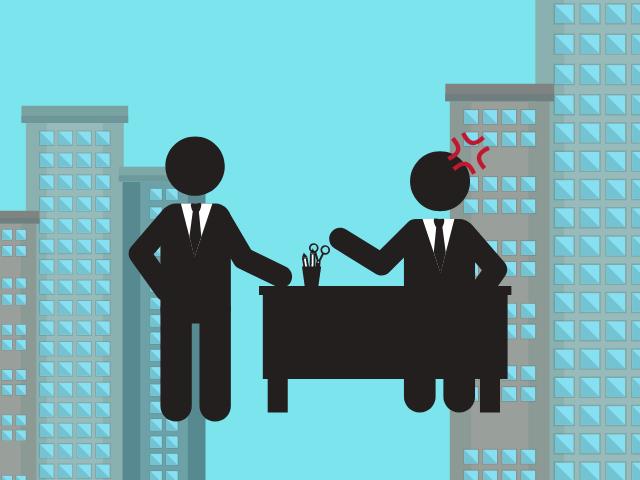 ブラック企業の人間関係